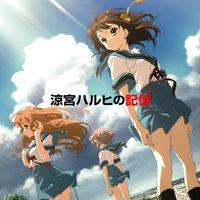 Suzumiya Haruhi no Kioku | TV Anime The Melancholy of Haruhi Suzumiya
