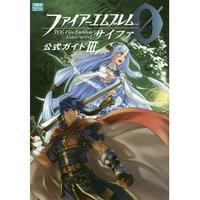 Fire Emblem 0 (Cipher) Official Guide Book 3