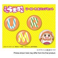 Himouto! Umaru-chan UMR Badge Set