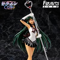 Figuarts Zero Sailor Moon Crystal Sailor Pluto