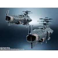 Kikan Taizen 1/2000 Scale Space Battleship Yamato 2202 U.N.C.F. D-1 Ship Set