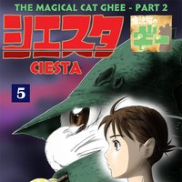 The Magical Cat Ghee Vol. 5