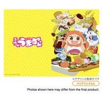 Himouto! Umaru-chan Clear File Folders