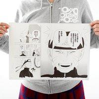 Shonen Jump Reproduction Panel Print: Naruto - A