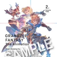 Granblue Fantasy the Animation Blu-ray Vol. 2