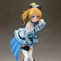 Birthday Figure Project: Love Live! Eli Ayase