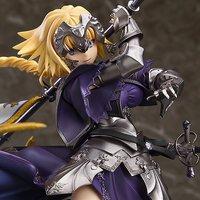Fate/Apocrypha Jeanne d'Arc 1/8 Scale Figure