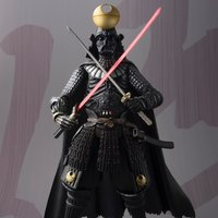 Movie Realization Star Wars Darth Vader (Death Star Armor)