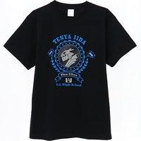 My Hero Academia Tenya Iida T-Shirt