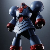 Super Robot Chogokin Giant Robo (The Animation Ver.)