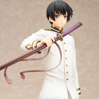 Hetalia: The World Twinkle Japan 1/8 Scale Figure