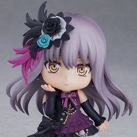 Nendoroid BanG Dream! Girls Band Party! Yukina Minato: Stage Outfit Ver.