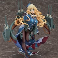 KanColle Atago: Heavy Armament Ver. 1/8 Scale Figure (Re-run)