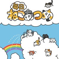 Everyday Neko Atsume