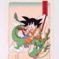 Dragon Ball Ukiyoe Woodblook Print - Ryu Gyoku Emaki