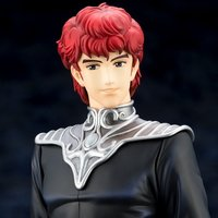 ArtFX J Legend of the Galactic Heroes Siegfried Kircheis