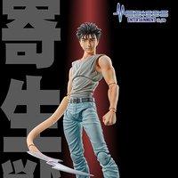 Super Action Statue: Parasyte - Shinichi Izumi & Migi Action Figure