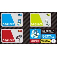 Kagerou Project IC Card Sticker