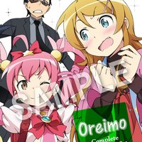 Oreimo Complete Blu-ray Box Set
