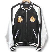 Hatsune Miku Kagamine Rin/Len Black Sukajan Jacket