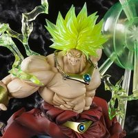 Figuarts Zero Dragon Ball Z Super Saiyan Broly -The Burning Battles-
