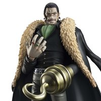 Variable Action Heroes One Piece Sir Crocodile