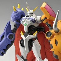 Digimon Reboot Omnimon Plastic Model Kit