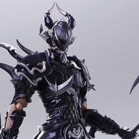 Bring Arts Final Fantasy XIV Estinien Action Figure