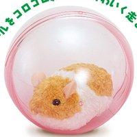 Run Run Hamster Plush