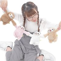 Namakemono no Mikke Otomodachi Sloth Plush Collection (Standard)
