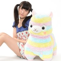 Rainbow Alpacasso Alpaca Plush (Super Jumbo)