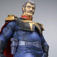RAHDX Series G.A.Neo: Mobile Suit Gundam Ramba Ral