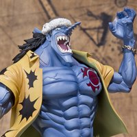 Figuarts Zero One Piece Arlong