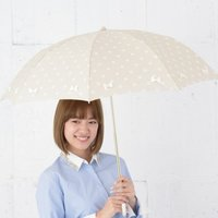 pink trick Polka Dot & Ribbon Collapsible Umbrella (Rain/UV Protective)