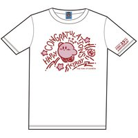 The King of Games Kirby 25th Anniversary Congratulations White T-Shirt w/ Plush Mascot