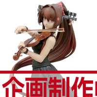 Kantai Collection -KanColle- EXQ Figure Yamato: Classic Style Orchestra Mode