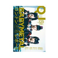 Quick Japan Vol. 125 Featuring BABYMETAL