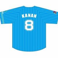 Love Live! Sunshine!! Aqours Kanan Matsuura Baseball Uniform (Re-run)