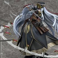 Re:Creators Altair: Holopsicon 1/8 Scale Figure