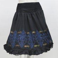 Ozz Oneste Voluminous Skirt