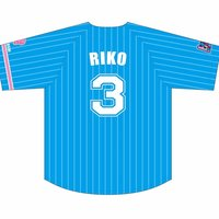 Love Live! Sunshine!! Aqours Riko Sakurauchi Baseball Uniform (Re-run)