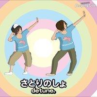 Satori no Sho (Maxi Single)