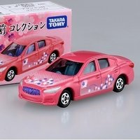 Tomica Gozen Collection: Yodogimi