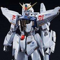 [Outlet] Metal Build Gundam F91