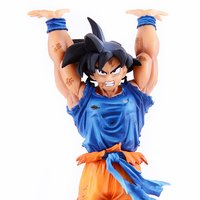 FiguartsZero Dragon Ball Z Son Goku - Spirit Bomb Ver.