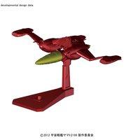 Mecha Collection #17: Space Battleship Yamato 2199 Garlent