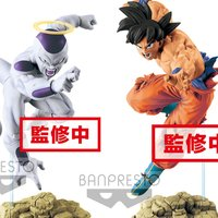 Dragon Ball Super Tag Fighters: Freeza & Goku