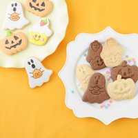 Sweet Happy Halloween! Cookie Tool Set