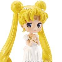 Sailor Moon Q Posket: Princess Serenity (re-run)