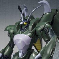 Robot Spirits Aura Battler Dunbine Wryneck